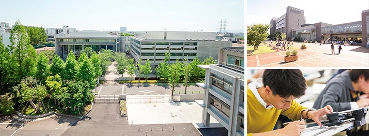 東京都市大学を紹介