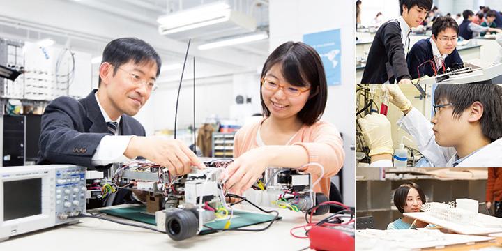 学部・大学院・研究所Academics工学部Engineering